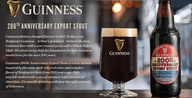 Guinness 200th Anniversary Tasting